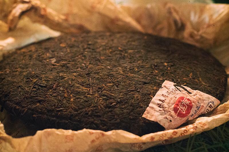 Шу Пуэр Бо Ю 2005 год фото