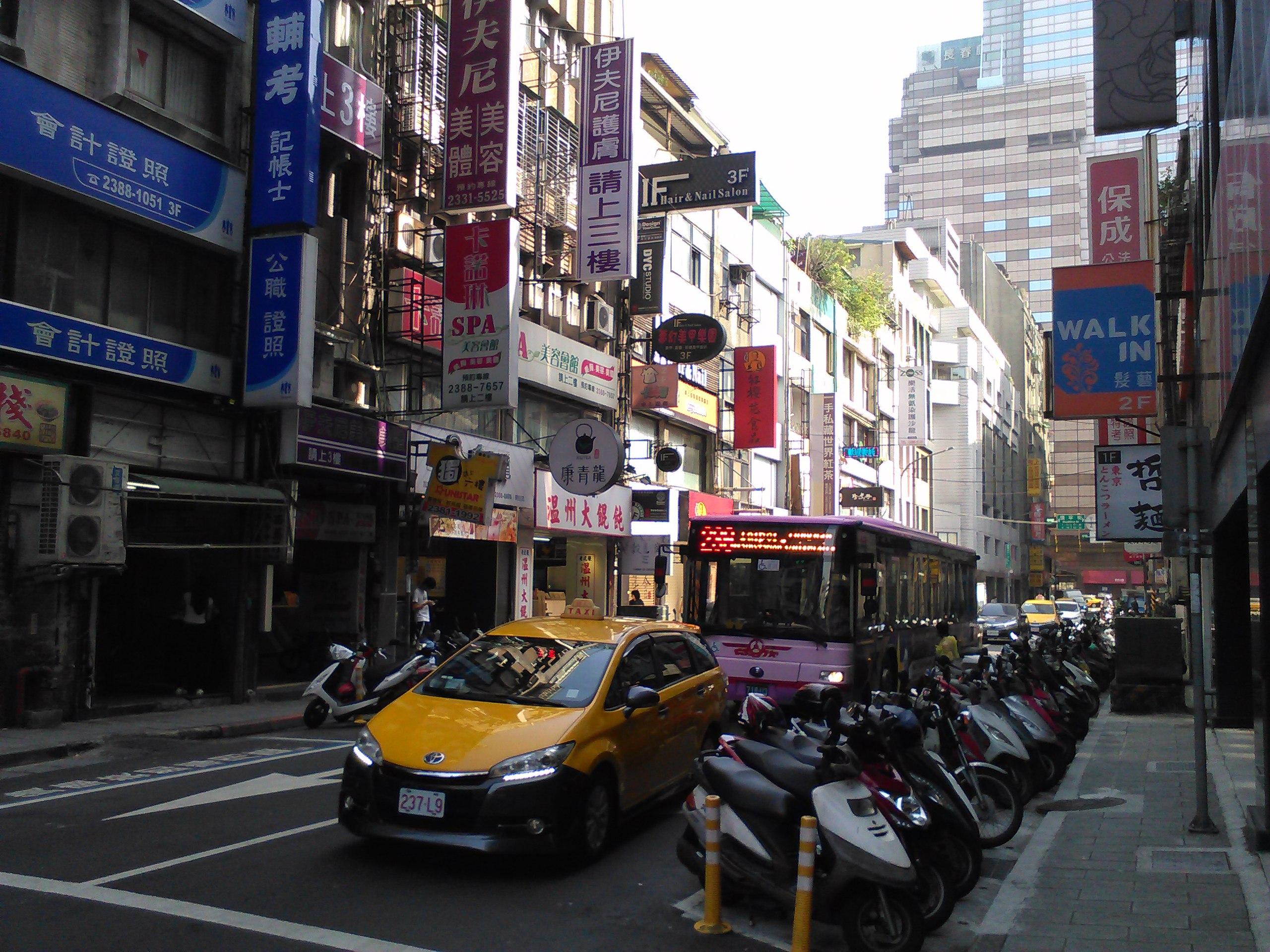 Тайвань Тайбэй фото