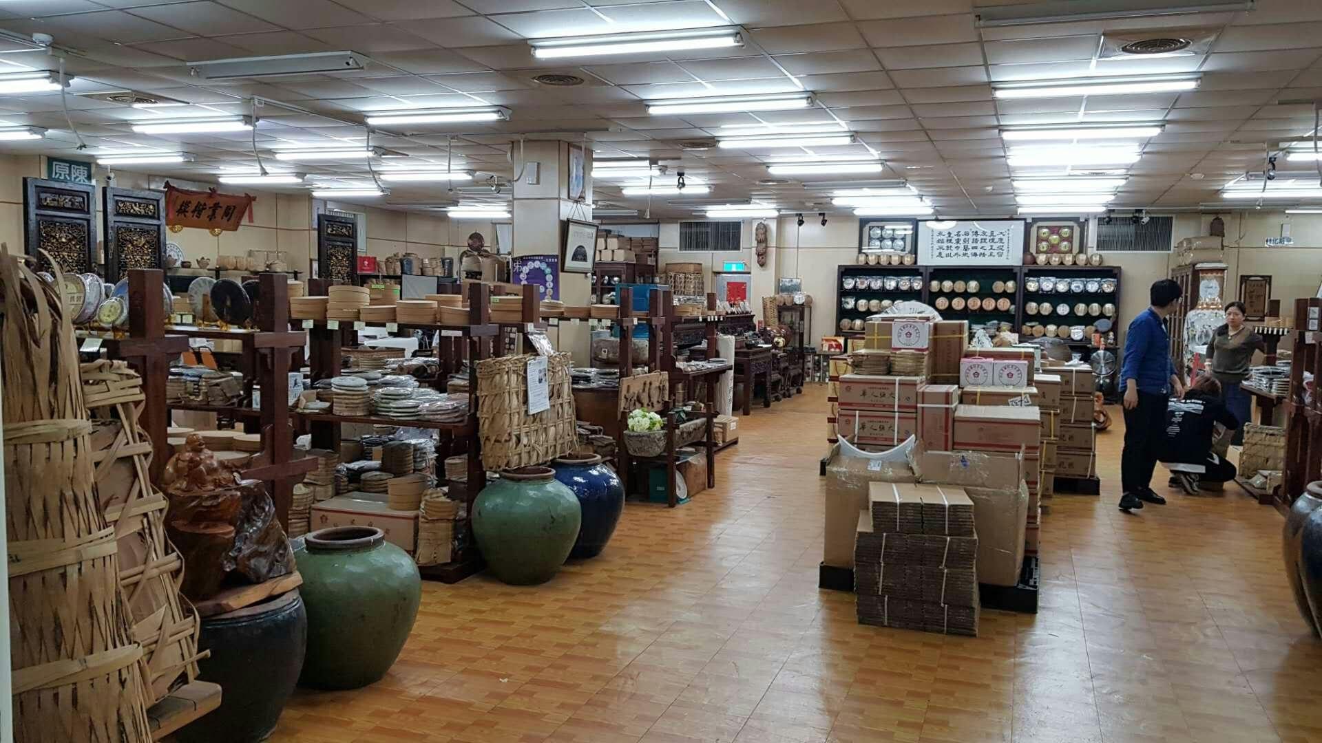 Чайный магазин Тайвань фото