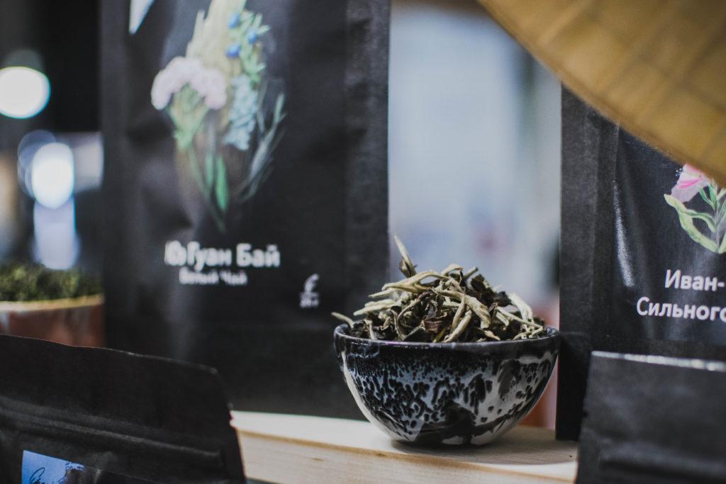 Юэ Гуан Бай белый чай фото