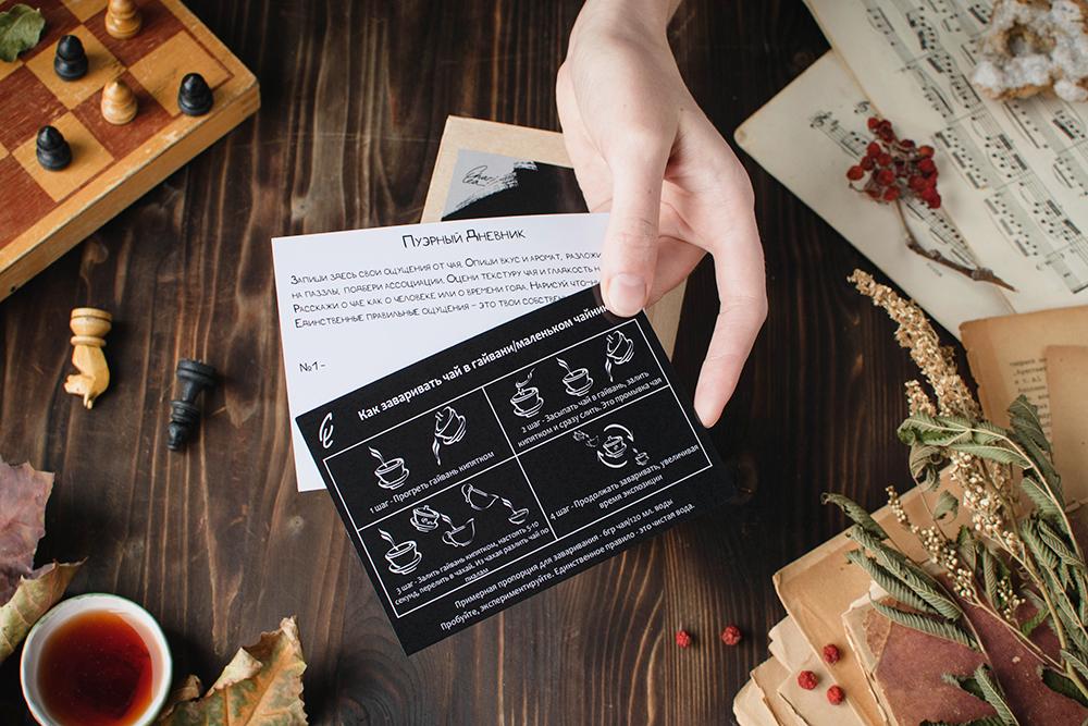 Чайный набор в подарок купить фото