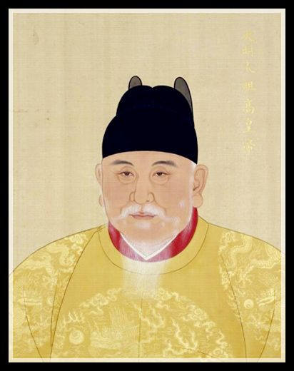 Юань Чжан