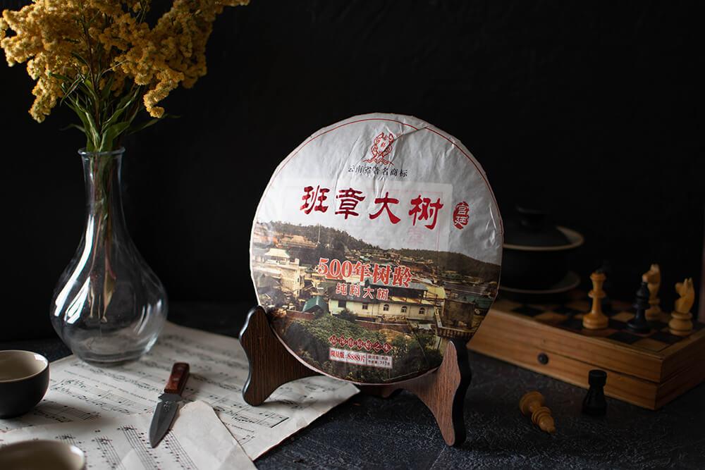 Гуцзюньхао Баньчжан Да Шу пуэр купить фото
