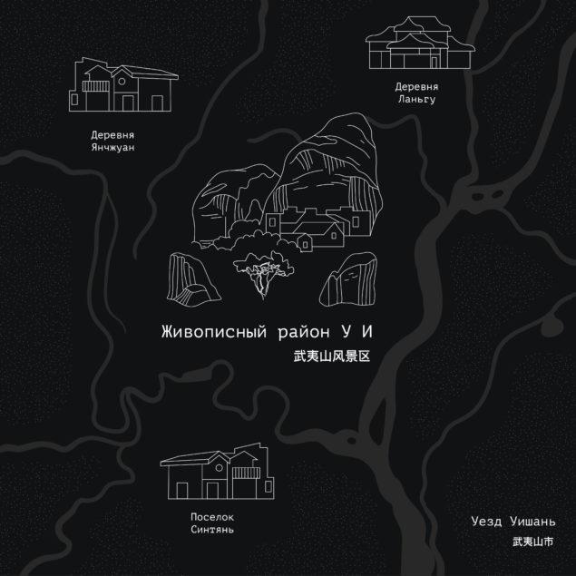 Где растут настоящие Уишаньские улуны?