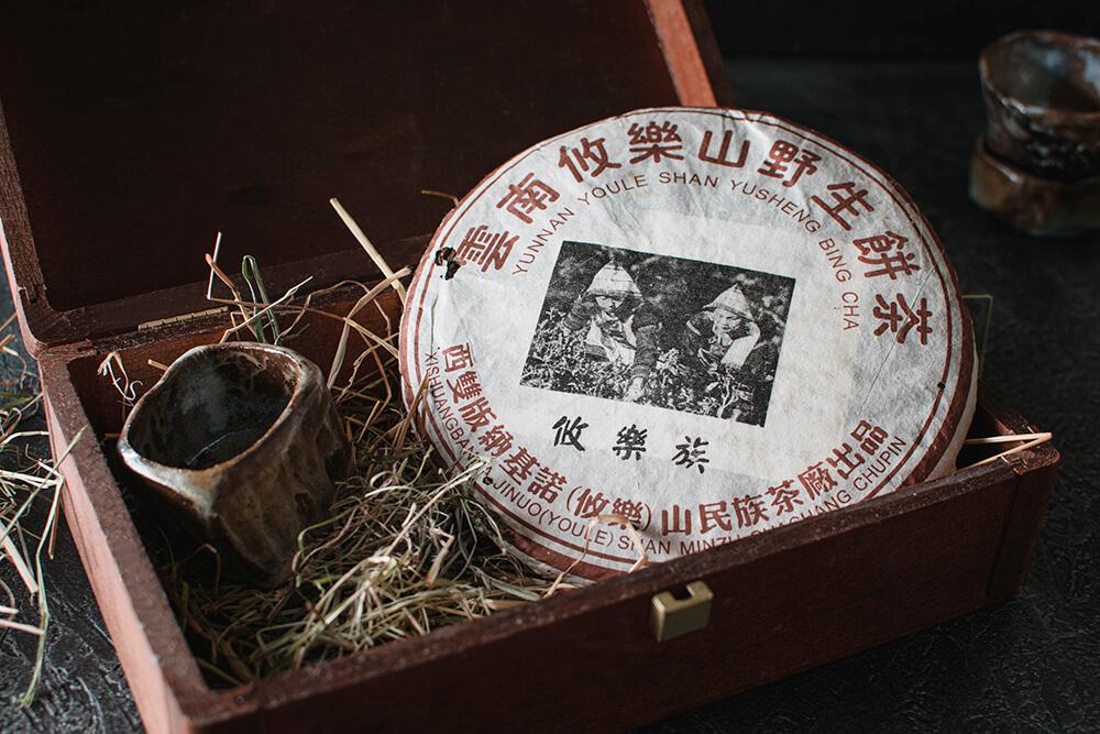 Шэн пуэр с горы Юлэ купить фото